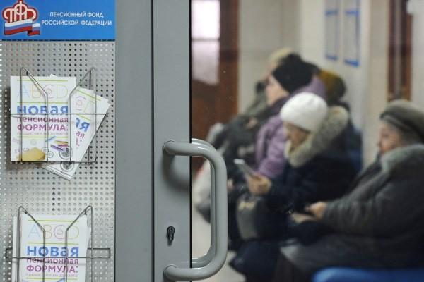 Соцзащита начала проверять доходы пенсионеров