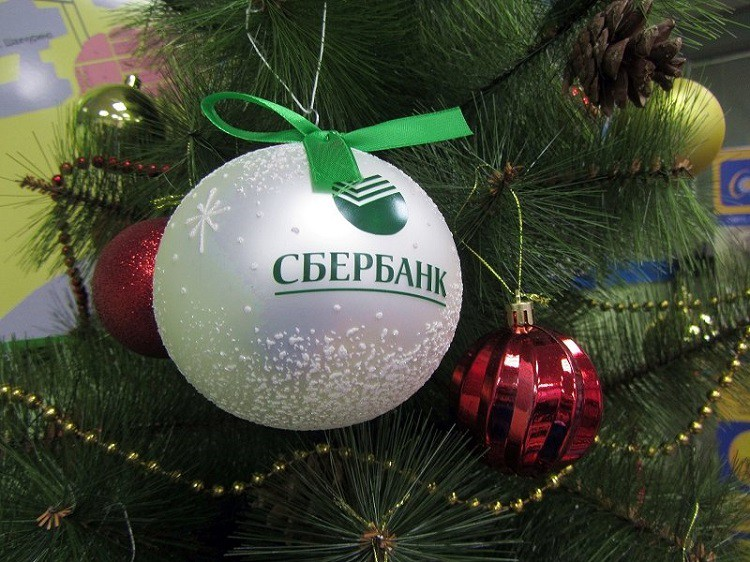 График работы Сбербанка в новогодние праздники 2019
