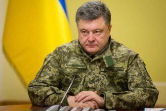 Порошенко: Военное положение на Украине завершено