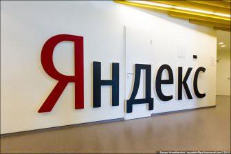 Яндекс будет продавать наружную рекламу на билбордах Russ Outdoor