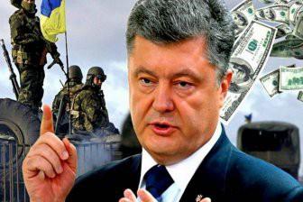 Совмещение неприятного с бесполезным – итоги военного положения на Украине