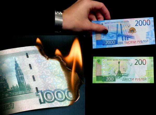 Будет ли деноминация рубля в России в 2019 году