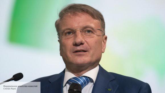 Герман Греф не исключил рост ипотечных ставок