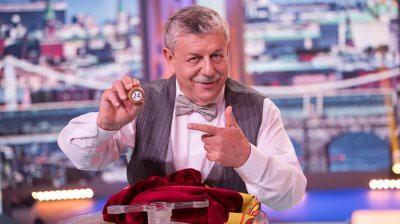 1 января состоится новогодний розыгрыш лотереи «Русское лото»