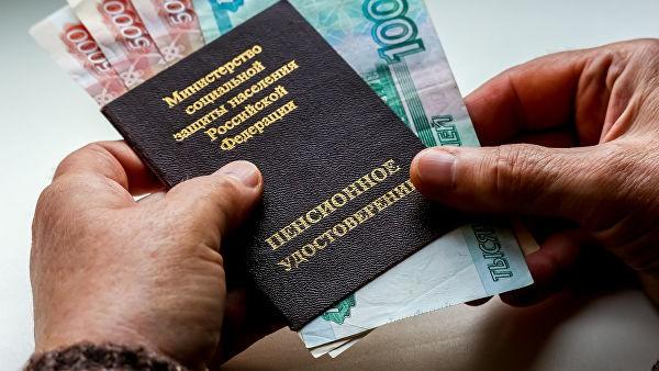 5 тысяч рублей к пенсии в 2019 году: прибавка к пенсии 5000 рублей будет или нет, единоразово или постоянно