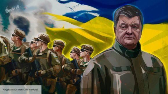 Эксперт об отсутствии реальных причин для введения военного положения на Украине: Киеву не хватает внимания
