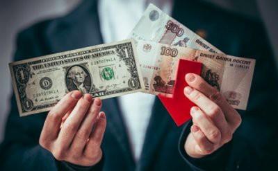Эксперты: курс доллара в январе 2019 года снова будет расти