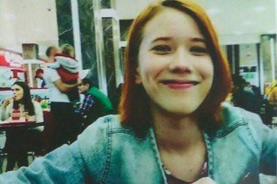 Определены ключевые версии исчезновения Марии Ложкаревой