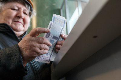 В Москве и области изменится график выплаты пенсий