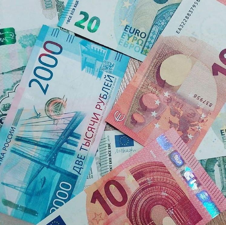 Курсы основных валют на сегодня 29 декабря 2018, прогноз курса доллара на январь 2019