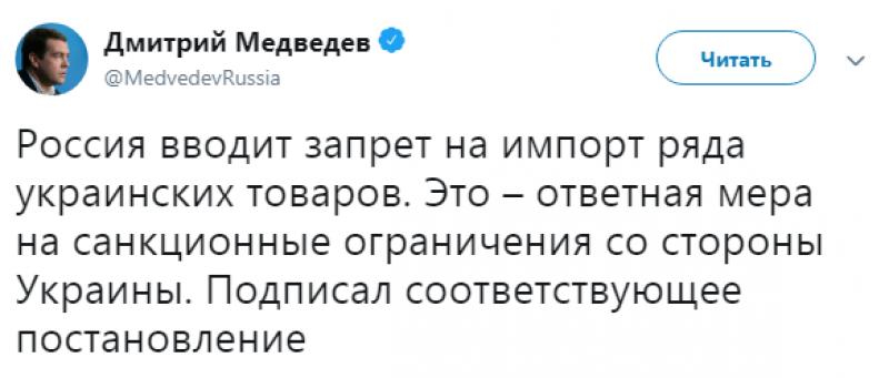 Сигнал Киеву: политолог рассказал, как ответные санкции РФ отразятся на Украине