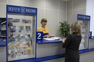 Стало известно, как будет работать «Почта России» в новогодние праздники