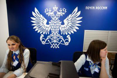 В какие дни будет работать «Почты России» на праздники