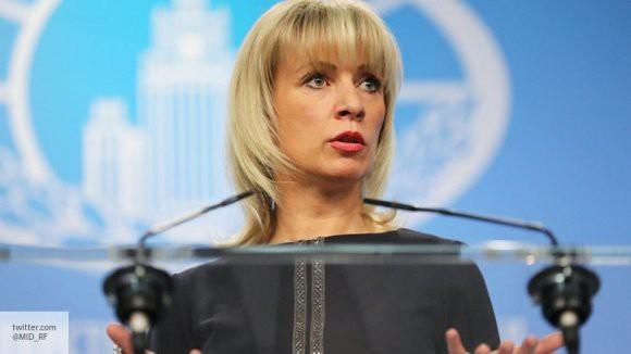 Захарова о жалобе ВВС, якобы поступившей в МИД РФ: «Никто не звонил и не писал»