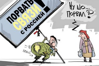 """Похоже, завершая оформление победы в Сирии, РФ переходит теперь в наступление """"на ближних фронтах"""""""