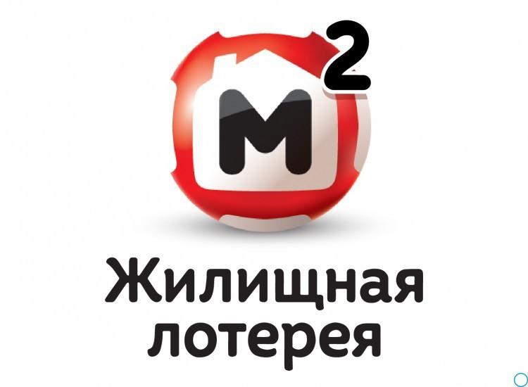 Новогодний 318 тираж Жилищной лотереи: когда и где смотреть, что будет разыгрываться, время результаты