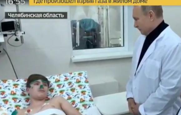 Владимир Путин приехал в больницу к пострадавшим от взрыва в Магнитогорске