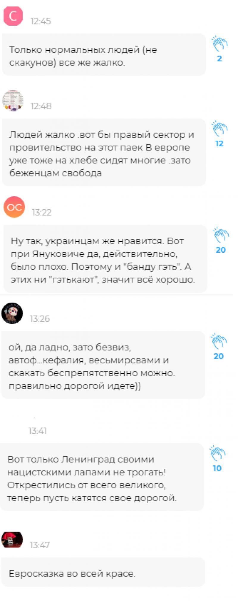 «Евросказка во всей красе»: россияне ответили Рабиновичу на сравнение рациона украинцев с временами блокады Ленинграда