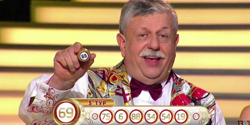 В таблице 1260 тиража лотереи «Русское лото» за 2 декабря 2018 года можно посмотреть результаты розыгрыша