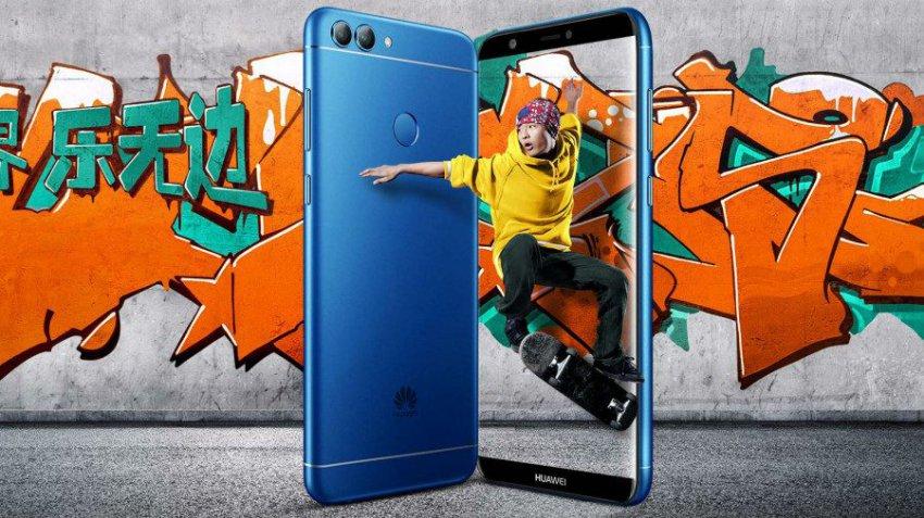 Huawei анонсировала выход смартфона с 3D-камерой