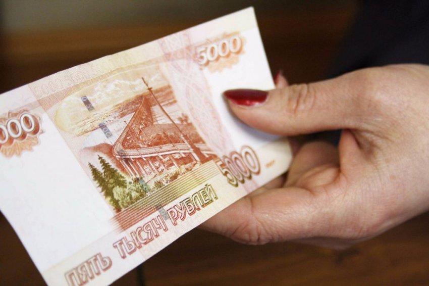 Какие пенсионеры получат прибавку 5000 рублей