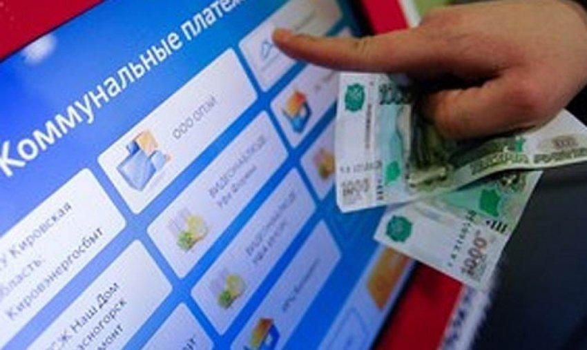 Повышение тарифов ЖКХ с 1 июля 2019 года. Последние новости, в Москве и регионах