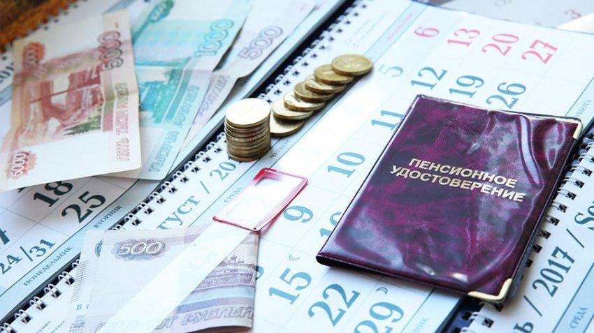 Кому из пенсионеров положена надбавка к пенсии в 2019 году в Москве