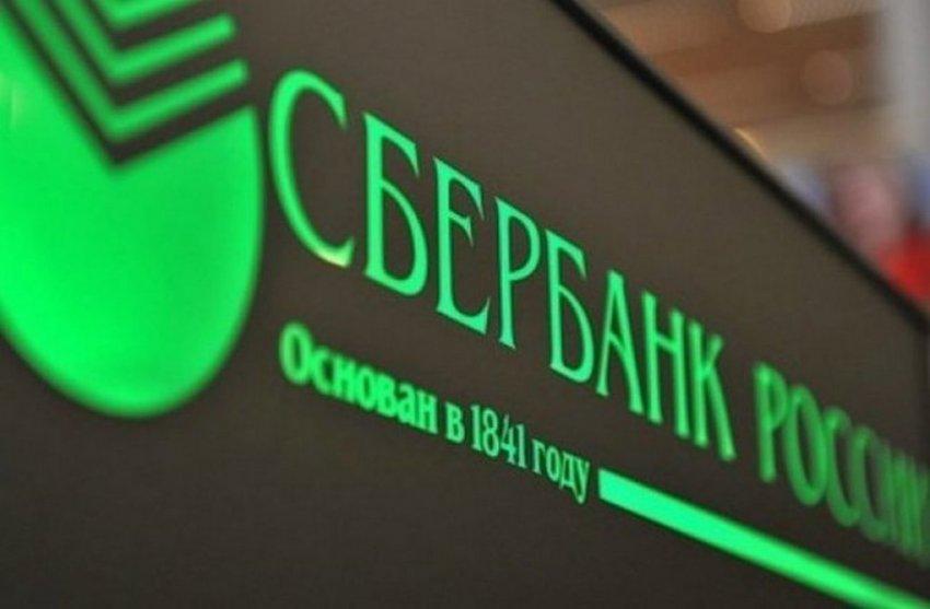 Герман Греф — Сбербанк России: последние новости