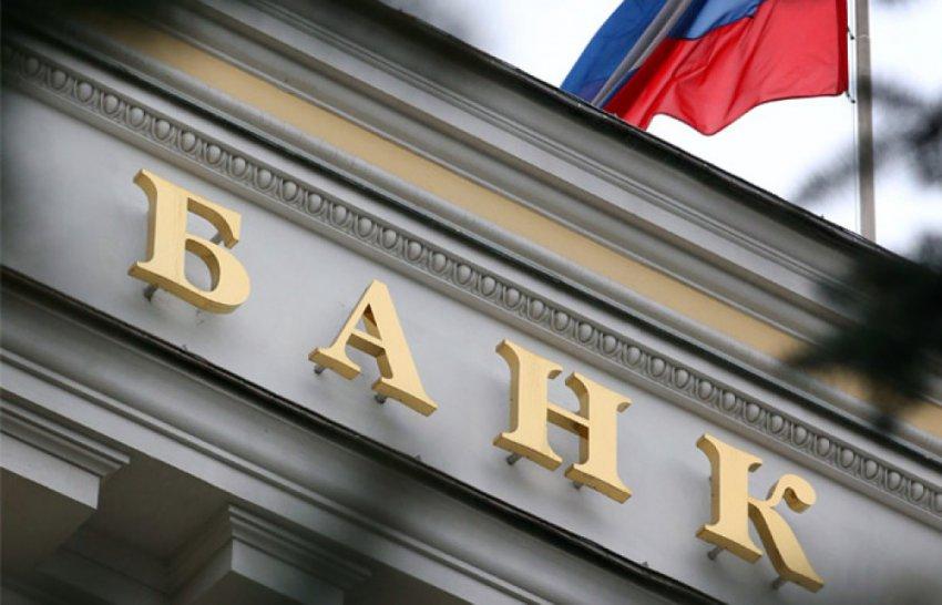Ключевая ставка ЦБ РФ на сегодня - последние новости 14 декабря 2018