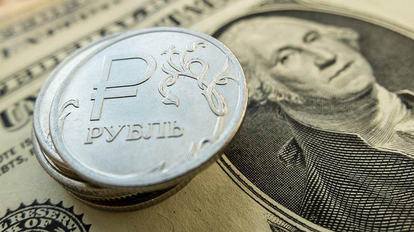Официальный курс доллара на сегодня 14 декабря 2018 года: центробанк РФ