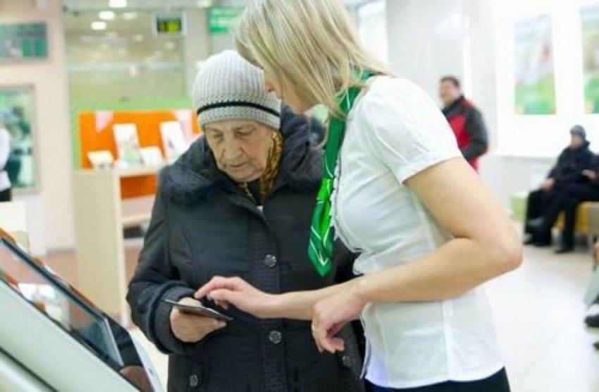 Индексация пенсии в 2019 году: неработающим пенсионерам, работающим, военным — с какого месяца