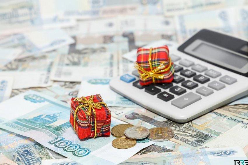 Большинство россиян получат зарплату до 29 декабря 2018 года