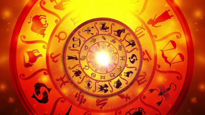 Гороскоп на 15 декабря 2018 года для всех знаков зодиака