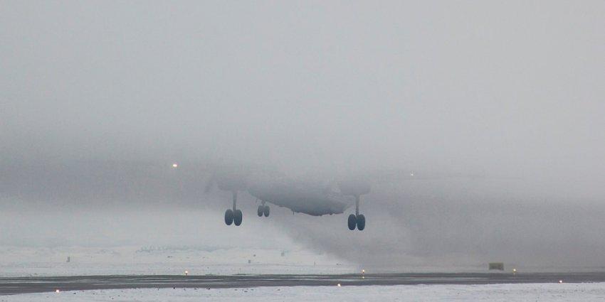 Туман в Екатеринбурге: погода сейчас, задержаны рейсы, на сколько задержат, прогноз Гидрометцентра