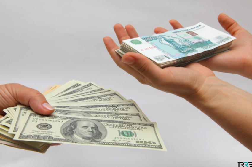 Курс доллара на декабрь 2018 года спрогнозировали эксперты