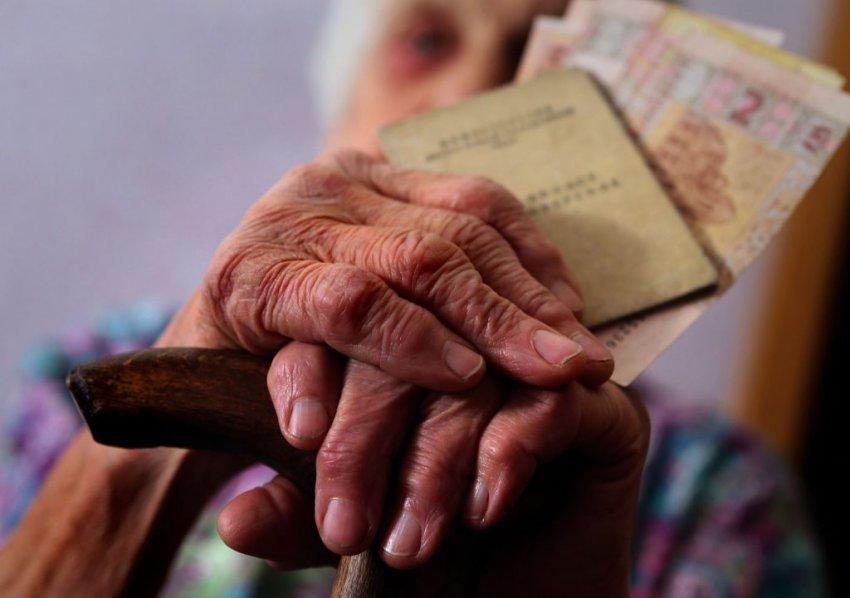 Минимальная пенсия в России с 2019 года: величина прожиточного минимума пенсионера с 1 января — последние новости
