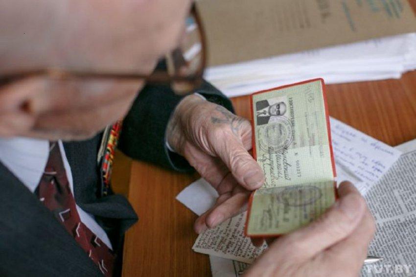 Прибавка к пенсии ветеранам труда в 2019 году, на что смогут рассчитывать ветераны