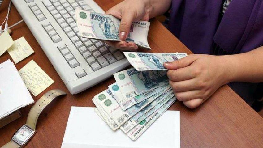 Повышение ЗП бюджетникам в 2019 году в России - последние новости