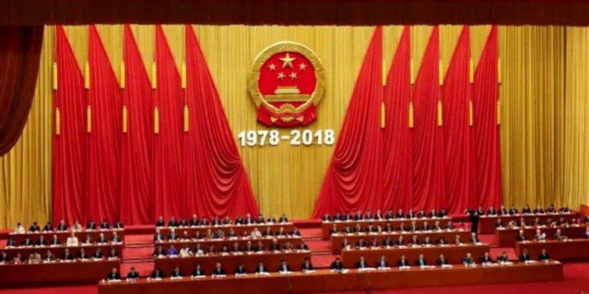 Си Цзиньпин: Китай не будет терпеть диктата со стороны других стран