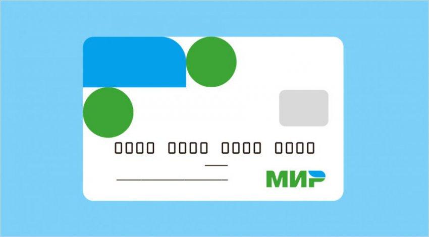 Российская платёжная система Mir Pay будет запущена в начале 2019 года