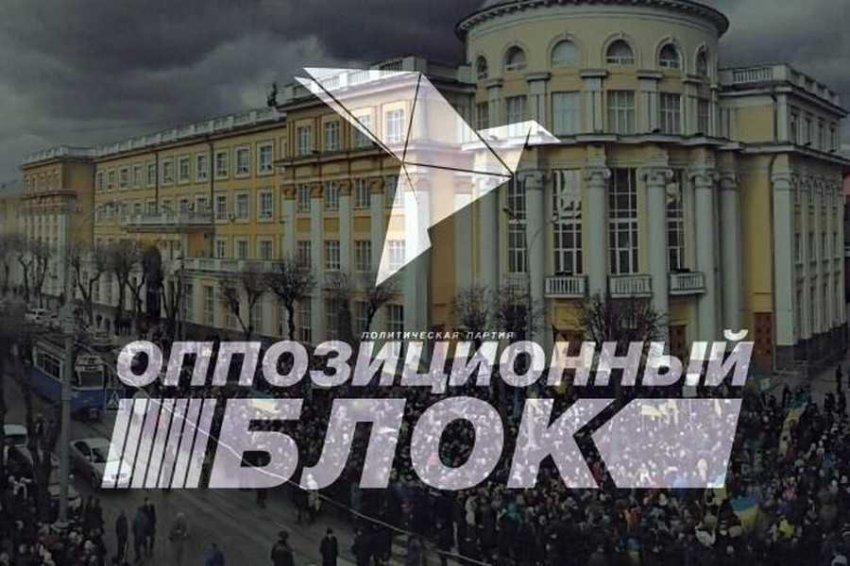 """Украинская """"оппозиция"""" решила """"вытолкнуть"""" Порошенко на второй срок?"""