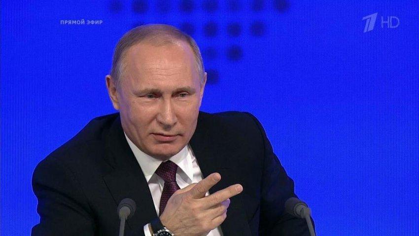 Пресс-конференция Путина 20 декабря 2018, где и во сколько смотреть: как задать вопрос, позвонить, СМС на номер