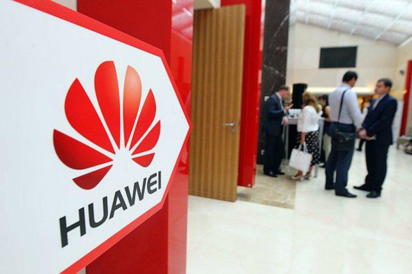 Компания HUAWEI подводит итоги 2018 года в России