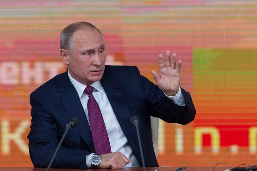 Пресс-конференция Путина 20 декабря 2018 - где проходит, время