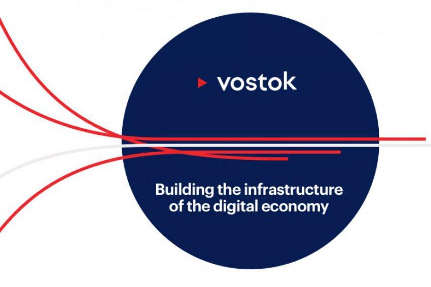 Завершился первый раунд финансирования российского проекта Vostok