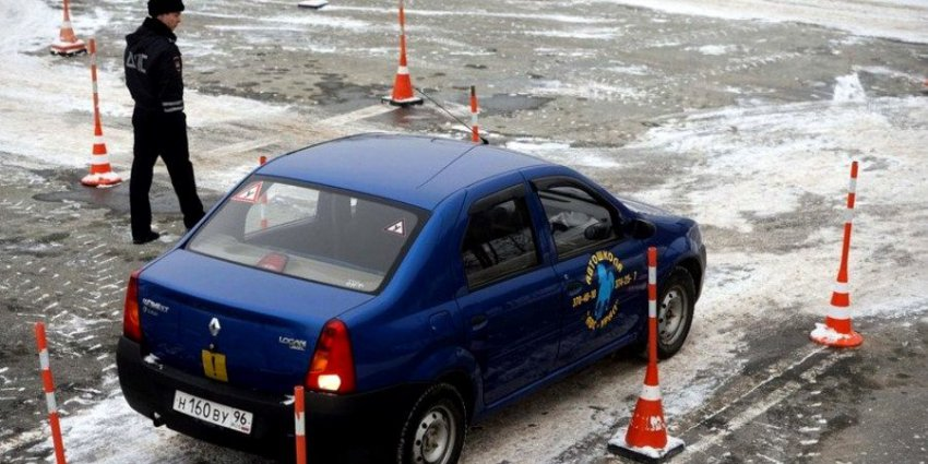 ГИБДД вновь меняет правила получения водительских прав