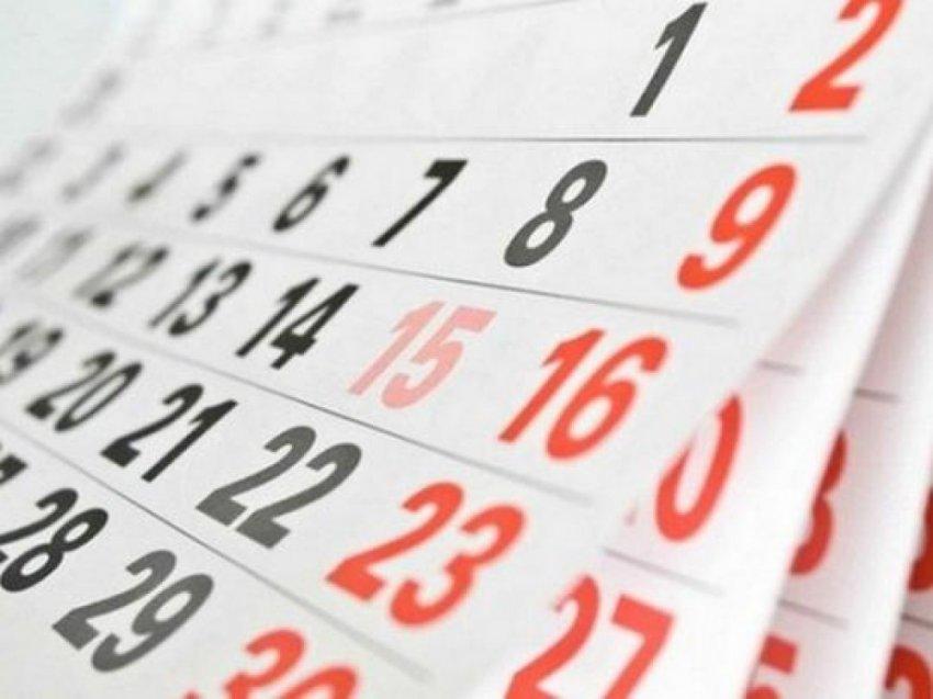 22 декабря 2018 года - рабочий день или нет в России