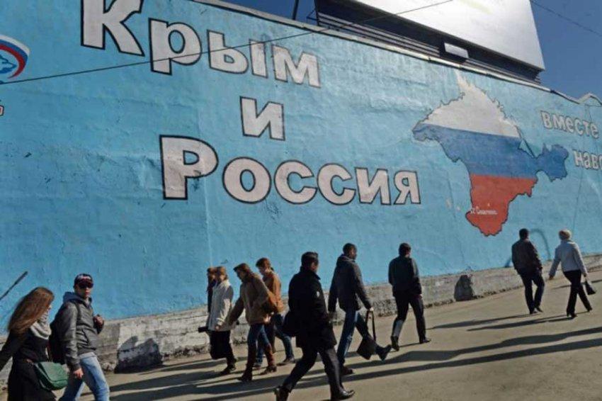 Slack блокирует аккаунты пользователей за посещение Крыма