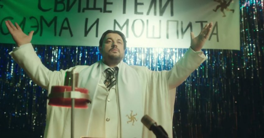 Жуков из «Руки Вверх!», юморист Гудков и Little big снялись в одном клипе