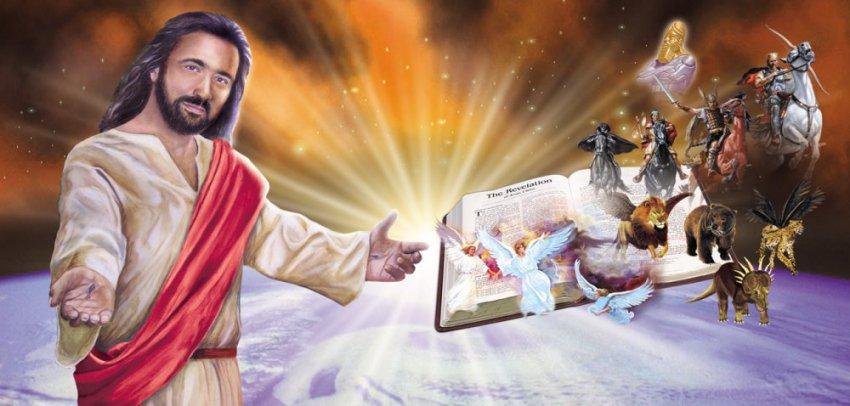 Оглашено библейское пророчество о конце света в 2019 году